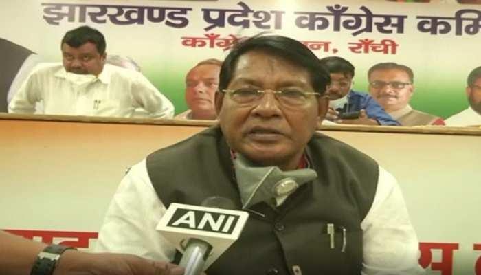 झारखंड: रामेश्वर उरांव ने कांग्रेस जिला अध्यक्षों के साथ की बैठक, मेडिकल कंट्रोल रूम बनाने का दिया निर्देश