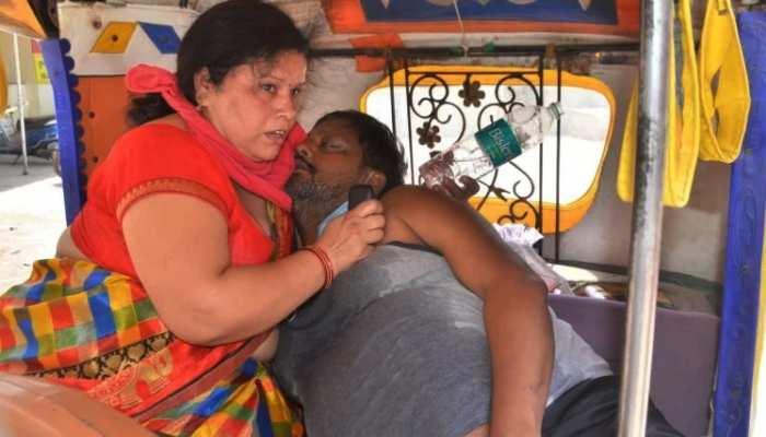 बेड न मिलने पर ऑटो में पति को मुंह से सांस देती रही पत्नी, फिर भी नहीं बचाई जा सकी जान
