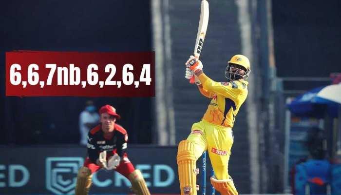 IPL 2021 CSK vs RCB: Sir Ravindra Jadeja की सुनामी में निकला Harshal Patel का दम, 20वें ओवर में बने ताबड़तोड़ 37 रन