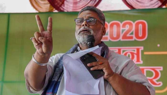 पप्पू यादव ने सीएम नीतीश पर लगाया बड़ा आरोप, बोले- CM दवा माफिया को पहुंचा रहे हैं लाभ