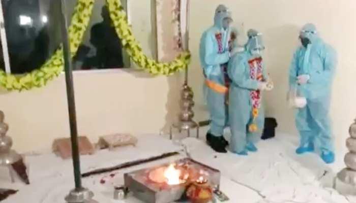 एक विवाह ऐसा भी: शादी रोकने गए थे अफसर, करना पड़ गया यह काम, देखिए VIDEO