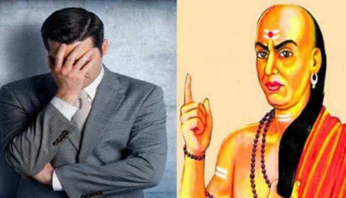 Chanakya Niti: जब संकट की घड़ी सामने खड़ी हो तो व्यक्ति को क्या करना चाहिए, पढ़ें आज की चाणक्य नीति