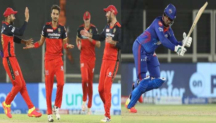 RCB vs DC: सांसे थाम देने वाले मैच में एक रन से हारी दिल्ली कैपिटल्स