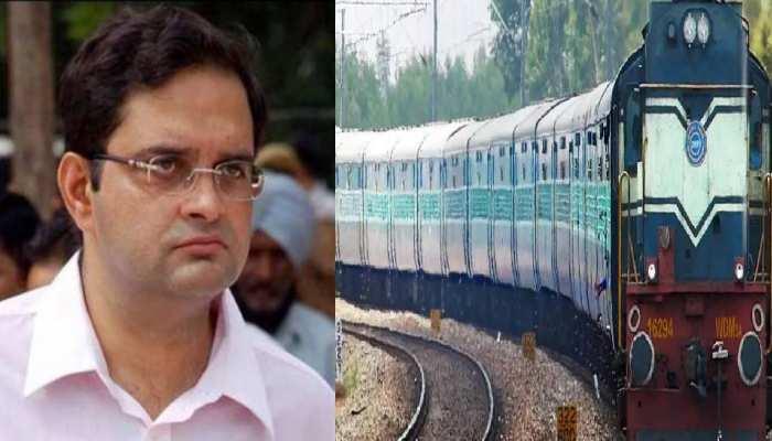 सांंसद बृजेन्द्र सिंह ने उतर रेलवे मुख्यालय को लिखा पत्र, नौकरीपेशा लोगों के लिए की यह मांग