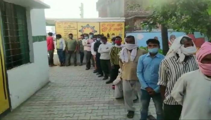 UP Panchayat Election: अंतिम एवं चौथे चरण का मतदान आज, 17 जिलों में वोटिंग जारी