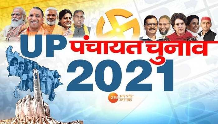 UP Panchayat Chunav: चुनाव चिन्ह ही नहीं तो कैसे पड़ेंगे वोट? अधिकारियों की बड़ी लापरवाही आई सामने
