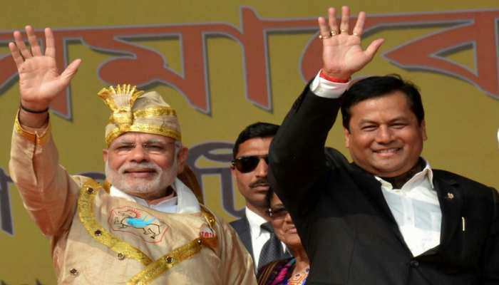 Assam election 2021 Exit polls 2021 Results: फिर एक बार, असम में भाजपा सरकार ?