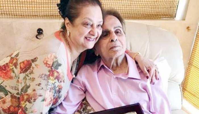 OMG! दिग्गज अभिनेता दिलीप कुमार हुए अस्पताल में भर्ती, पत्नी सायरा बानो ने बताया कैसा है हाल