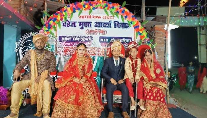 Giridih: पोतों की शादी में दादा ने किया कमाल, अब हर तरफ हो रही चर्चा