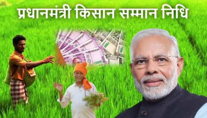 PM Kisan: किसानों के खाते में 10 मई तक आएगी 2000 रुपये की रकम! समझें Status के सामने क्या लिखा है?