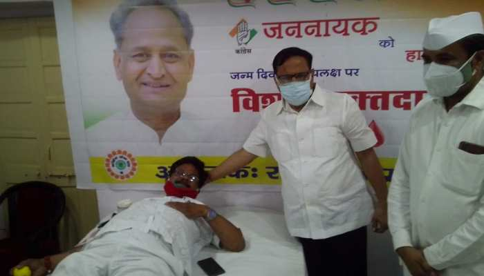CM Gehlot का जन्मदिन आज, कांग्रेस सेवा दल ने किया रक्तदान शिविर का आयोजन