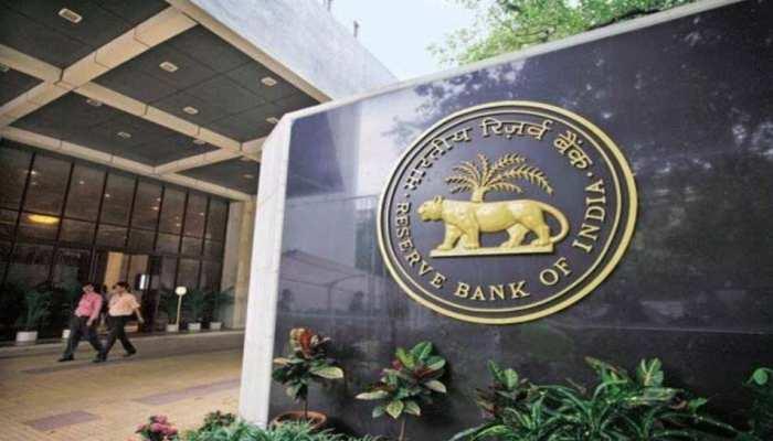 RBI ने ICICI Bank पर लगाया तीन करोड़ रुपए का जुर्माना