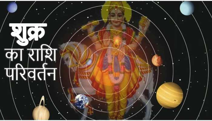 venus transit will take place in tauras vrishabh rashi know its effect on all zodiac sign