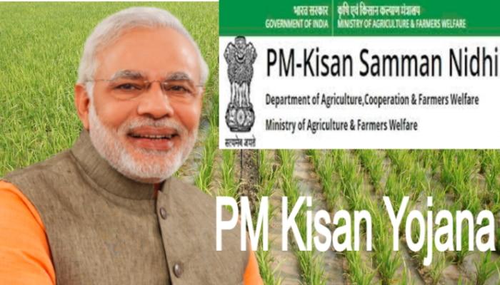 PM Kisan Yojana: जानिए क्यों अब तक किसानों के खाते में नहीं आई आठवीं किस्त