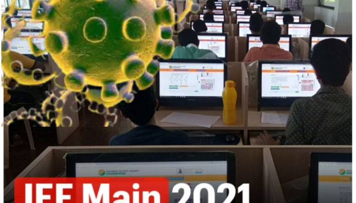 JEE Main May 2021 की परीक्षा भी कोरोना से स्थगित, NTA ने जारी किया नोटिस