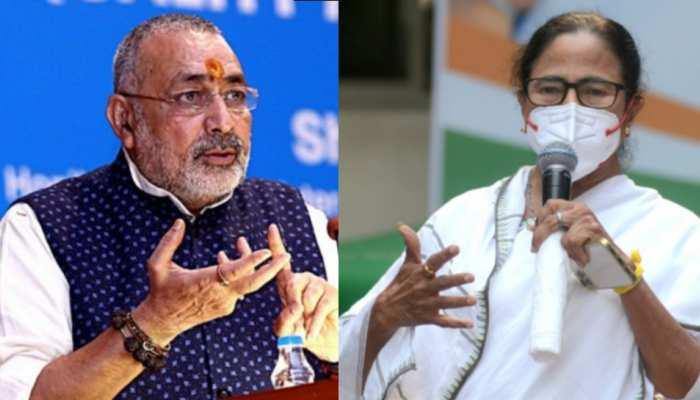 Giriraj Singh ने Mamata Banerjee को बताया 'तानाशाह', नॉर्थ कोरिया के Kim Jong से की तुलना