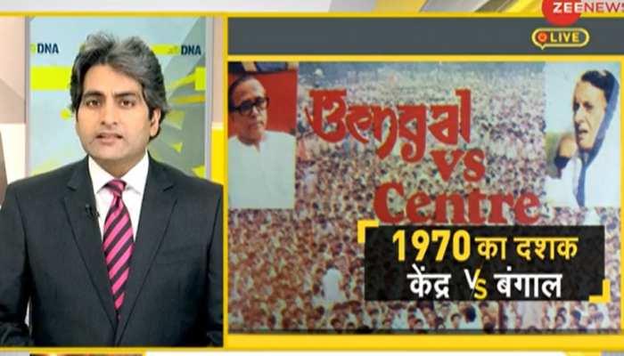 DNA ANALYSIS: आखिर कब बंद होगी West Bengal में 'सियासी सीरियल किलिंग'? क्या फिर लगेगा राष्ट्रपति शासन!