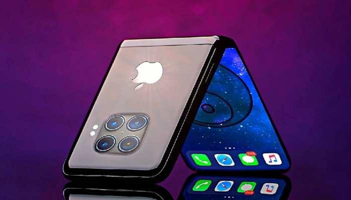दमदार होगा Apple का Foldable iPhone, जानें कब होगा लॉन्च और फीचर्स