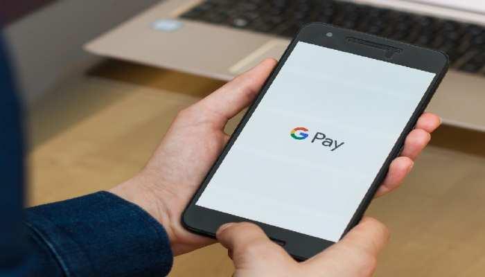 अब Google Pay यूजर्स को मिलेगी ये नई सुविधा, Payment करने में होगी और आसानी