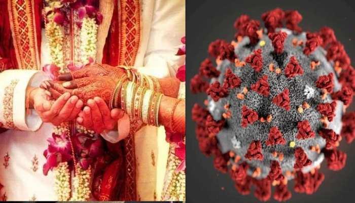 MP के इस जिले में 15 मई तक शादियों पर पूरी तरह प्रतिबंध, इन नियमों का पालन करना जरूरी