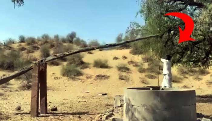 गांव के शख्स ने पानी भरने के लिए किया फिजिक्स का इस्तेमाल, सोच में पड़ जाएंगे आप- देखें Video