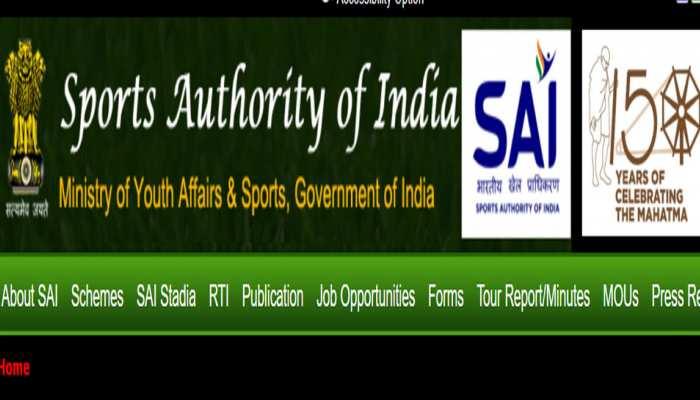 Sports Authority of India: भारतीय खेल प्राधिकरण में निकली कोच की बंपर भर्तियां, जानिए डिटेल