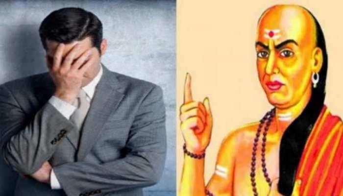 Chanakya Niti: ऐसे लोगों पर कभी नहीं होती धन की देवी की कृपा, चाणक्य की ये बातें हमेशा रखें याद