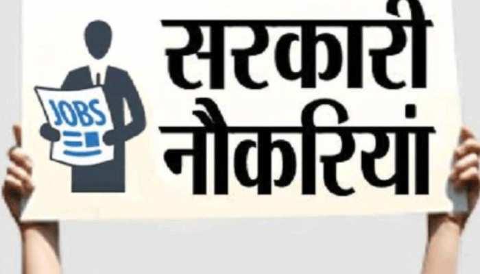 Sarkari Naukri: इस स्वास्थ्य विभाग में 6338 पदों पर निकली बंपर भर्ती, जल्दी करें आवेदन