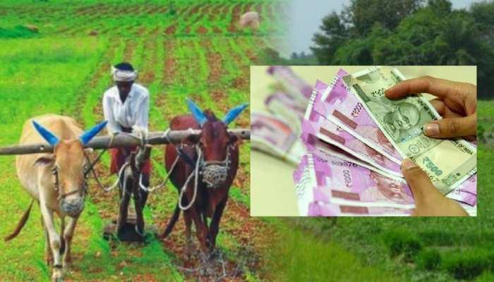 खुशखबरी: कल इन किसानों के बैंक खातों में 2 हजार रुपए भेजेंगे CM,15 लाख किसानों को मिलेंगे 1500 करोड़