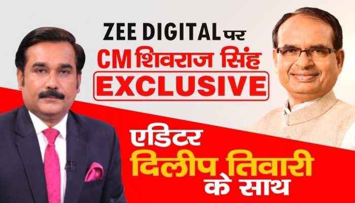 CM Shivraj Singh Chauhan Exclusive Interview: कोरोना संक्रमण रोकने का सीएम ने बताया प्लान, बोले- इस लड़ाई में सभी को एकजुट होना पड़ेगा