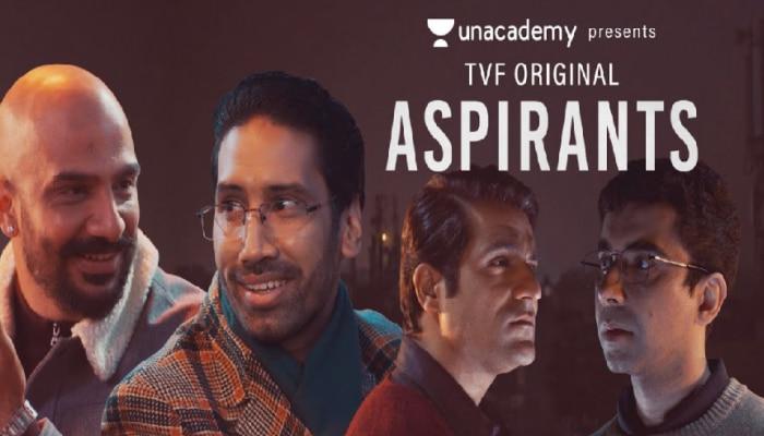 खत्म हुआ इंतजार, TVF ने जारी की चर्चित वेब सीरीज 'UPSC Aspirants' के फाइनल एपिसोड की रिलीज डेट