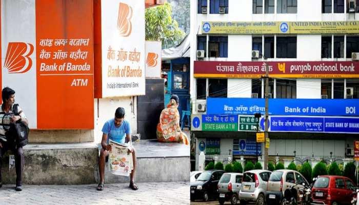 Mega Merger: भारत में अब सिर्फ 12 सरकारी बैंक, 2118 शाखाओं का वजूद खत्म; RTI से खुलासा