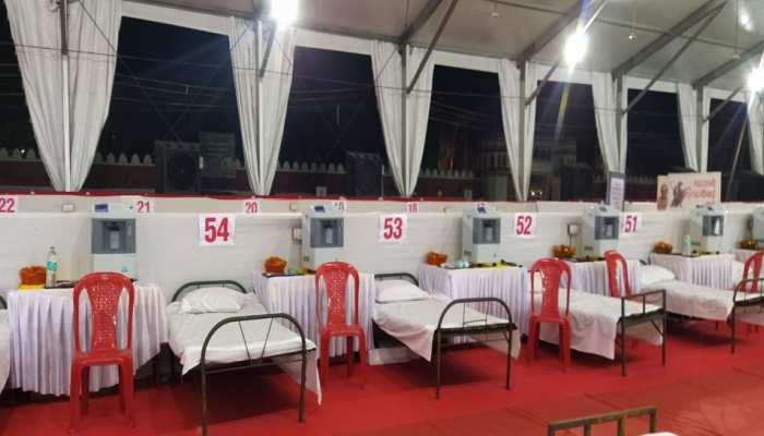 खुशखबरीः भोपाल में 1000 बेड का कोविड केयर सेंटर तैयार, मरीजों की जल्द रिकवरी के लिए की गई है ये अनोखी व्यवस्था