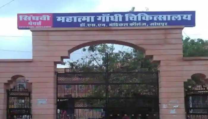 Jodhpur: जेल में बंद हार्डकोर अपराधी कैलाश मांजू की तबीयत बिगड़ी, MGH में भर्ती