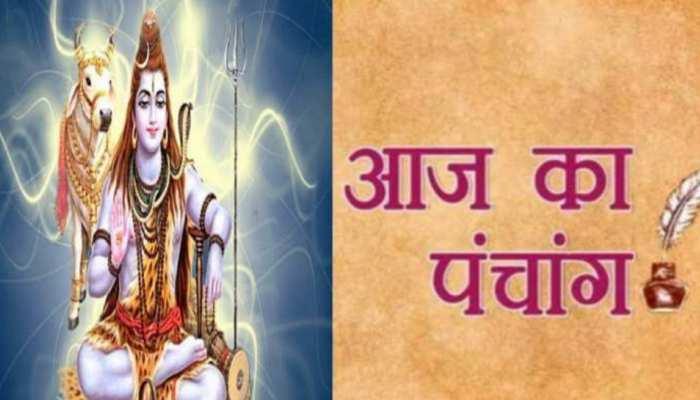 Aaj Ka Panchang 10 May 2021: आज भगवान शिव की पूजा के लिए कौन सा समय है शुभ, पंचांग में जानें राहुकाल का समय और दिशा शूल