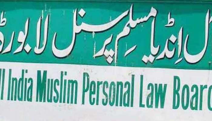 मुस्लिम पर्सनल लॉ बोर्ड ने ईद के लिए जारी की एडवाइज़री,  हदीसे मुहम्मदी का हवाला दे कर की ये अपील