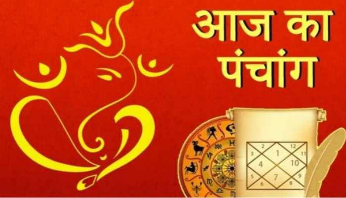 Aaj Ka Panchang 11 May 2021: आज वैशाख अमावस्या के साथ ही हनुमान जी की पूजा के लिए शुभ समय क्या है, पंचांग से जानें