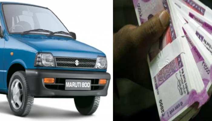 Maruti Suzuki की कार की जगह Share खरीदते तो आज करोड़पति होते, 5300 परसेंट मिला रिटर्न