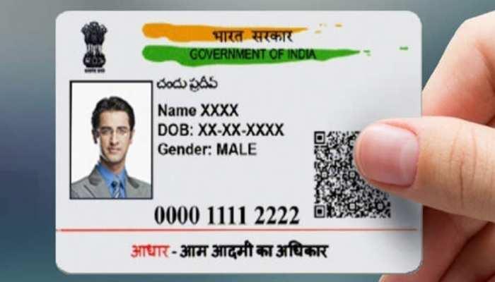 किरायेदारों के लिए राहत की खबर! Aadhaar Card में अब ऑनलाइन ही बदल सकेंगे पता, ये है पूरा प्रोसेस