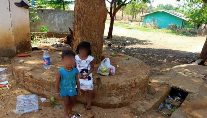कोरोना ने दो मासूमों से छीन लिए मां-बाप, लोगों ने बनाई दूरी, घंटों पेड़ के नीचे खड़े रहे बच्चे