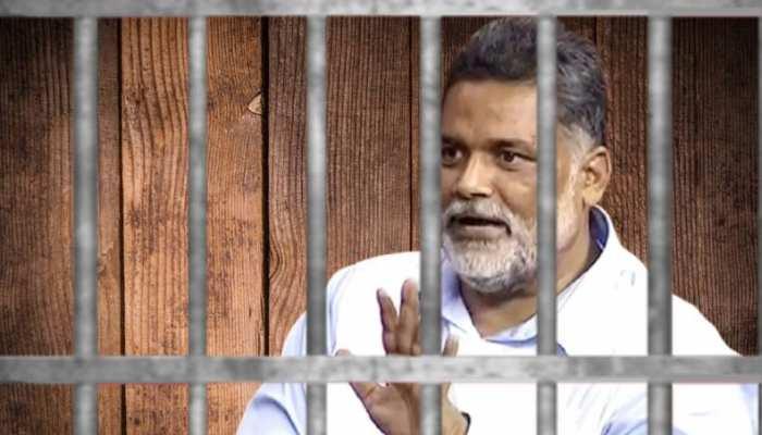 Pappu Yadav Arrested: गिरफ्तारी के बाद पप्पू यादव की हुंकार, 'दे दो फांसी या भेज दो जेल..'