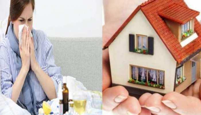 Vastu Tips: भूल से भी घर में न रखें ऐसी चीजें, आपके साथ ही परिवारवाले भी हो सकते हैं बीमार