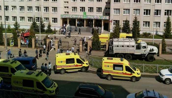 रूस में एक स्कूल में हुई गोलीबारी, हादसे में सात छात्र और एक शिक्षक की हुई मौत