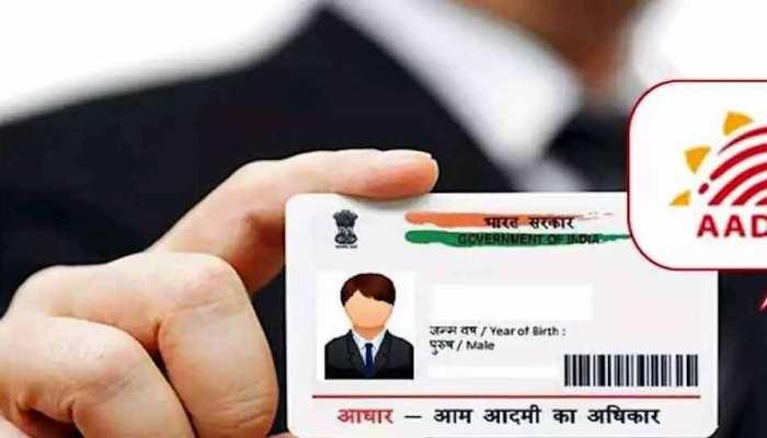 Aadhaar Card Updates: डाकघरों में आधार कार्ड बनाने की प्रक्रिया पर रोक, जानें क्यों और कब तक
