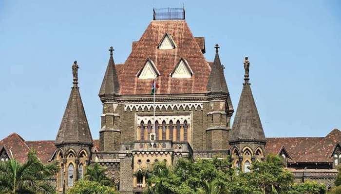 रेमडेसिविर टीके की कमी पर Bombay HC ने केंद्र को लगाई फटकार, महाराष्ट्र सरकार को दिए ये निर्देश