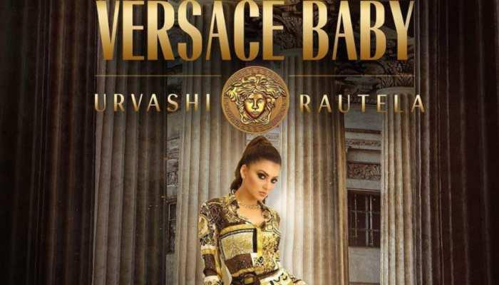 Urvashi Rautela का इंटरनेशनल सॉन्ग Versace Baby जल्द होगा रिलीज, फैंस को मिलेगा ये सरप्राइज