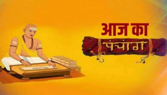 Aaj Ka Panchang 13 May 2021: आज भगवान विष्णु की पूजा से मिलेगा शुभ फल, पंचांग से जानें शुभ मुहूर्त, राहु काल और दिशा शूल