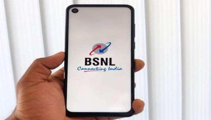 BSNL का ये प्लान है धांसू, 180 दिनों के लिए मिलेगा 90GB हाई-स्पीड डेटा और कई फायदे