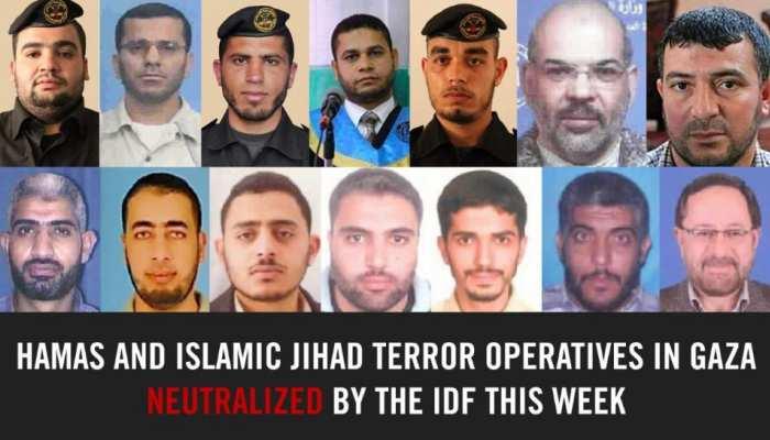इजरायल ने ढेर किए हमास के कई कमांडर, 14 आतंकियों की तस्वीरें भी जारी