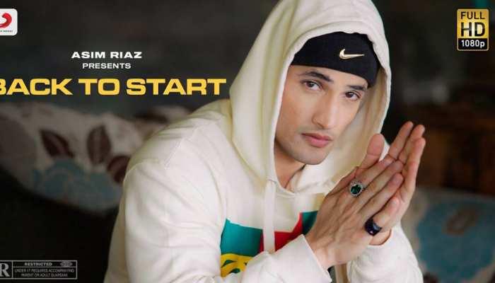 Asim Riaz ने बादशाह और यो यो को दी टक्कर, रैप सॉन्ग 'Back to Start' मचा रहा धमाल